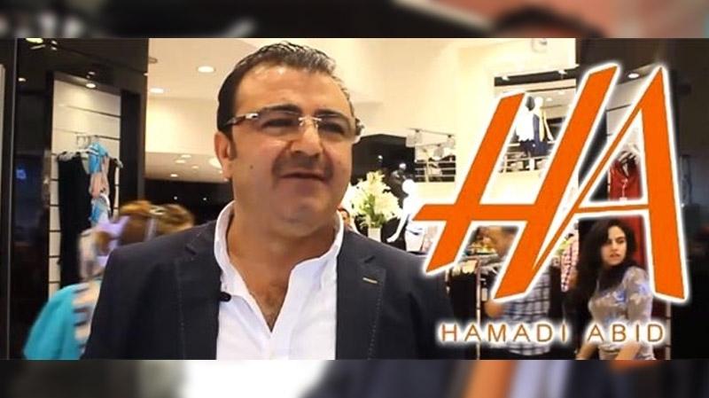 Hamadi Abid n'est plus