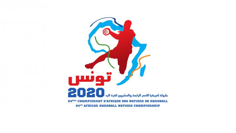 Handball 2020 CAN