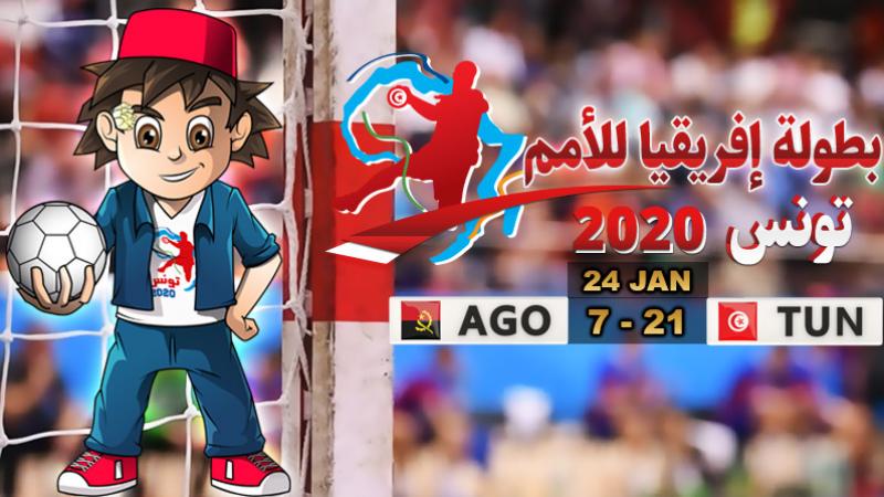 Handball -CAN 2020: 1ere mi temps la Tunisie prend de l'avance