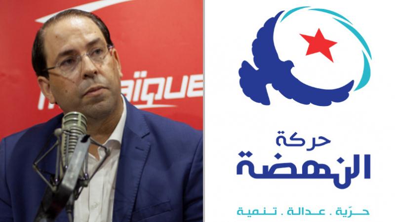 Harouni:  Nous tenons  à  la présidence du gouvernement