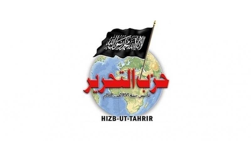 Ben Gharbia : Vers la dissolution du parti Hizb Ut-tahrir