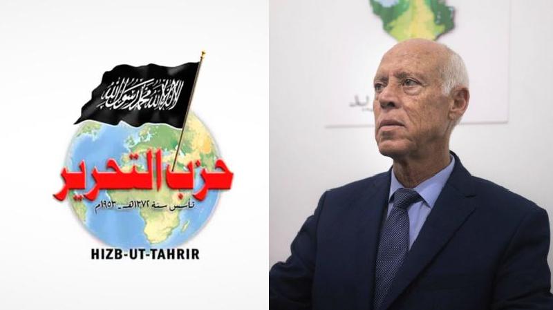 Hizb ut-Tahrir-kais-saied