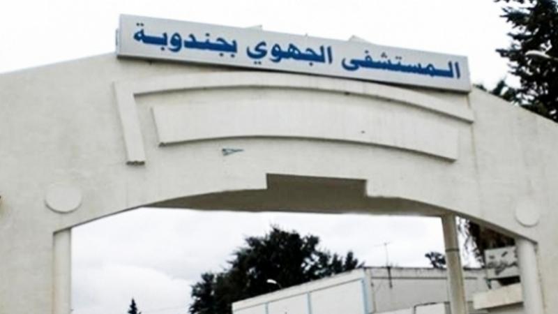 hôpital de Jendouba