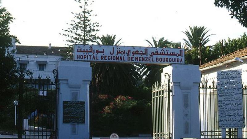 Hôpital de Menzel Bourguiba