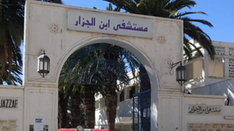 hôpital ibn jazzar
