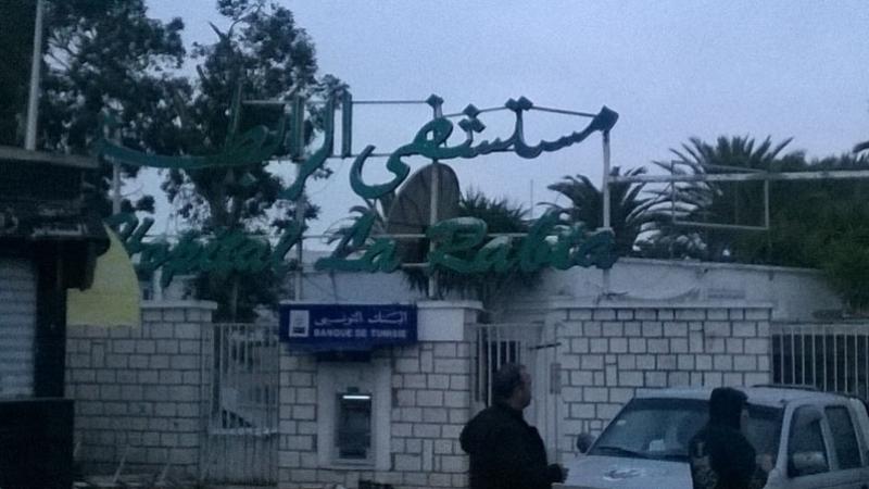 hôpital La Rabta