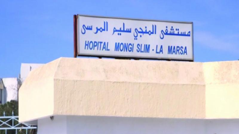 hopital-mongi-slim
