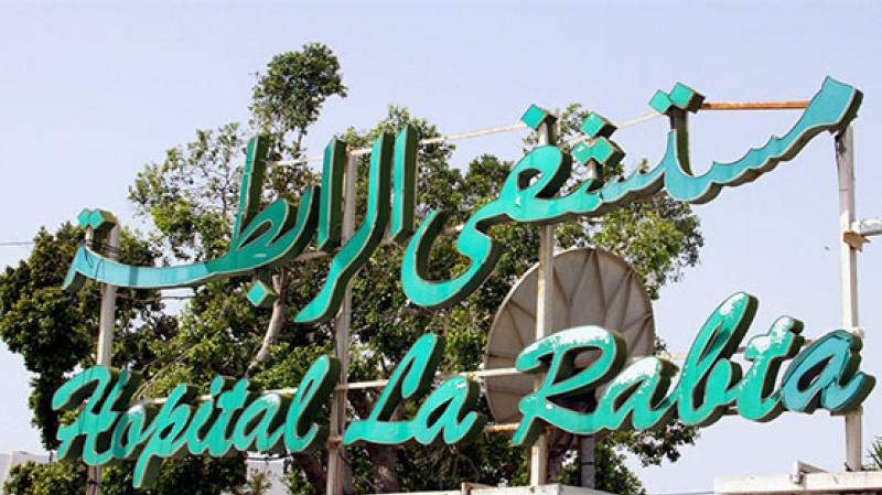 hôpital Rabta