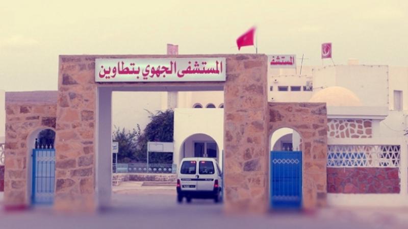 hôpital régional