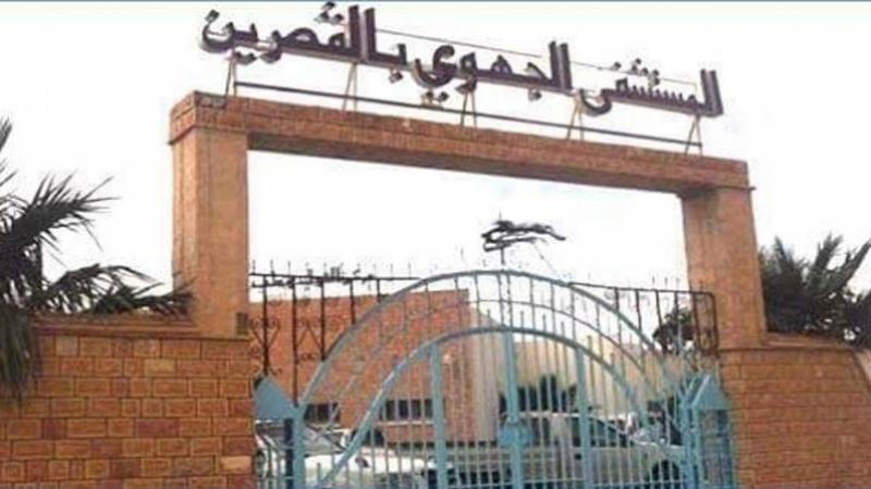 Hôpital régional de Kasserine : Le staff médical en isolement