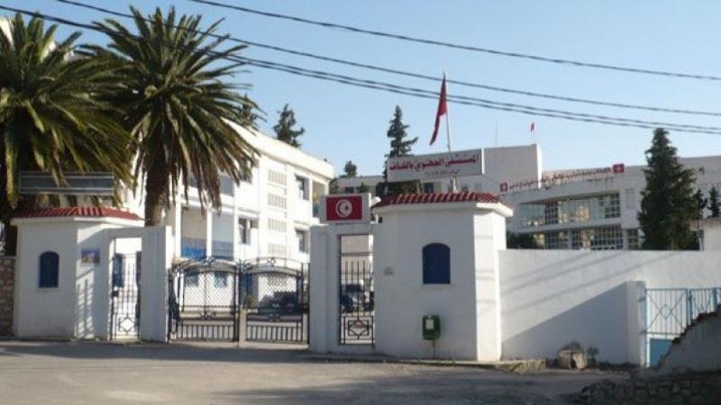 Hôpital régional du Kef