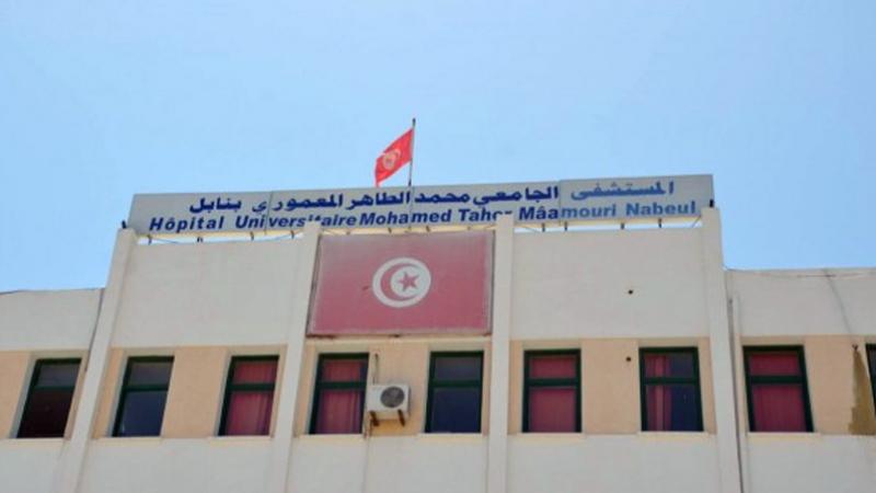 Hôpital Taher Laamouri de Nabeul réservé aux malades du Coronavirus
