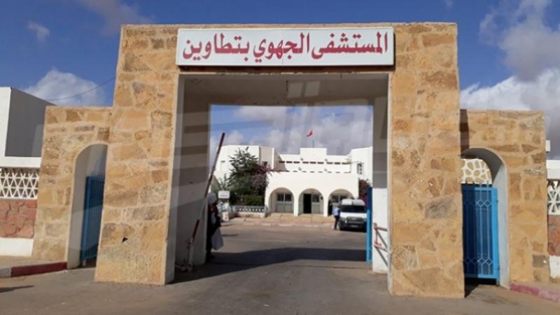 L'hôpital de Tataouine sans réanimateurs ni obstétriciens