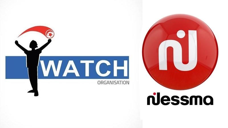 I watch, Nessma Tv