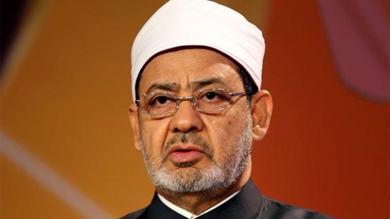 Imam Al Azhar