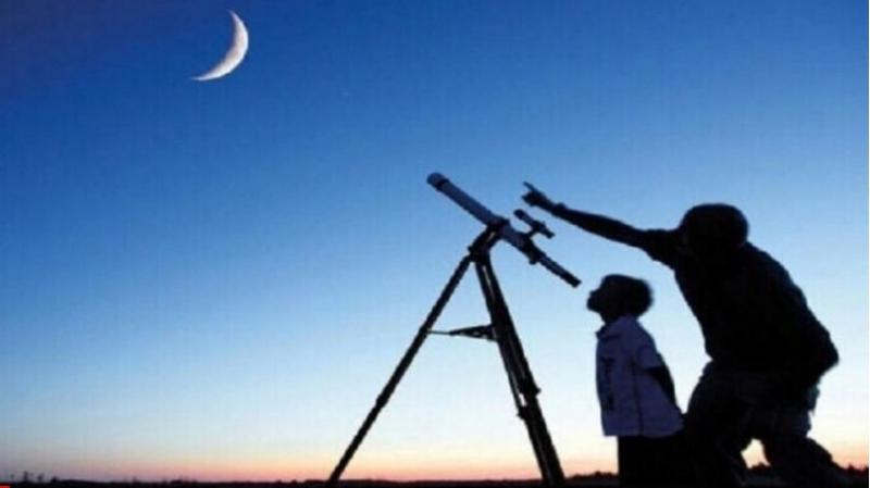 Impossible d'observer la lune de l'aid