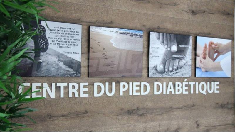 Inauguration du premier centre Afro-Tunisien « Pied Diabétique »