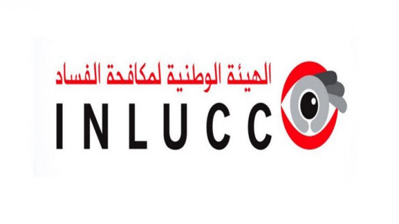 INLUCC : Signalements dénonçant un abus de pouvoir par des délégués