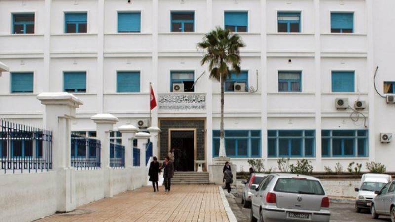 Institut Ibn Charaf