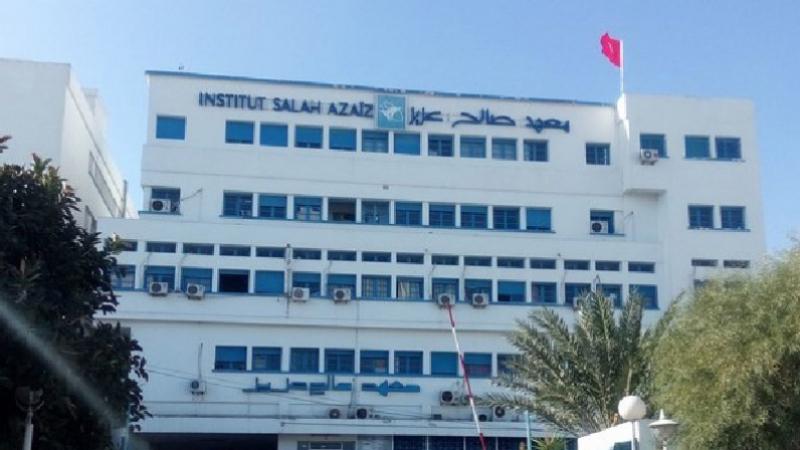 Institut Salah Azaïez