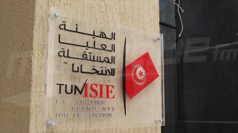 ISIE: des infractions pendant la campagne pour les législatives