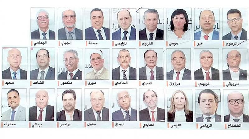 ISIE: La liste des parrainages parlementaires sera publiée