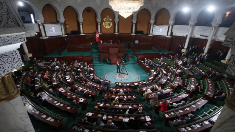 ISIE: les résultats définitifs des élections législatives 2019