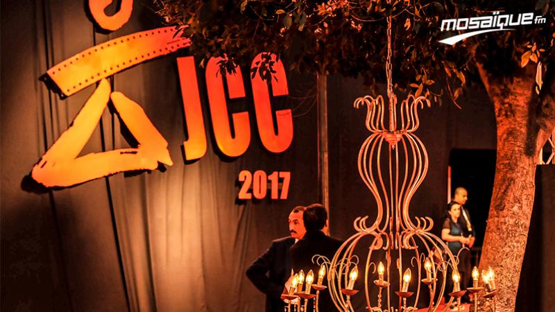 jcc-2017