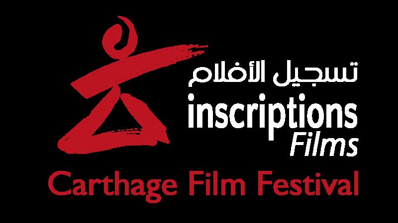 JCC 2019: Ouverture de l'appel à candidatures pour les films