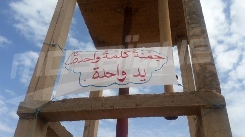 jemna