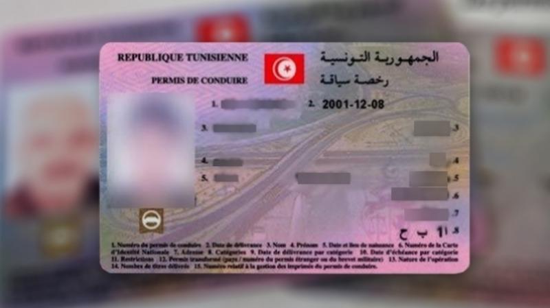 Jendouba : Retrait de permis de conduire et de cartes grises