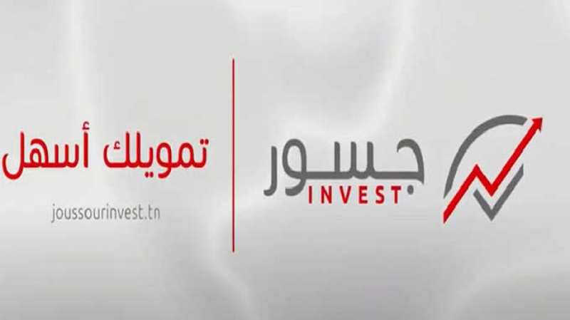JoussourInvest.tn