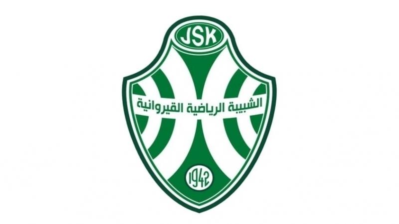 jsk-logo