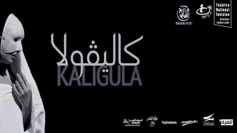 Kaligula le dernier nouveau né de Fadhel Jaziri