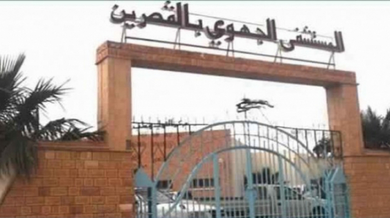 Kasserine: il verse de l'essence sur un médecin et menace de l'immoler