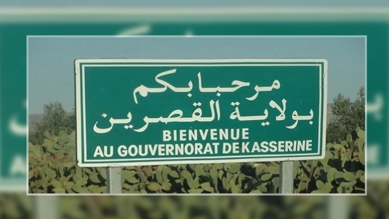 Kasserine : Levée du sit-in des agents de la société Sergaz