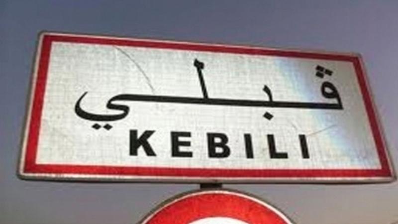 Kébili