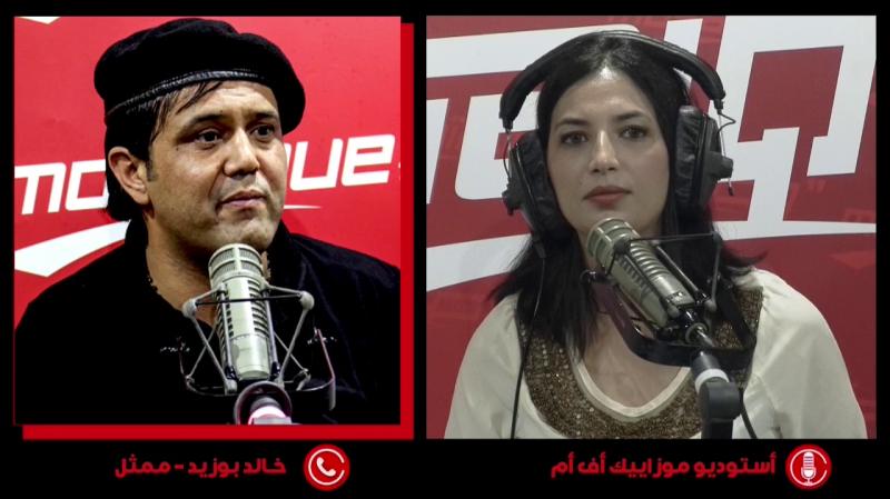Khaled Bouzid: La crise est dépassée