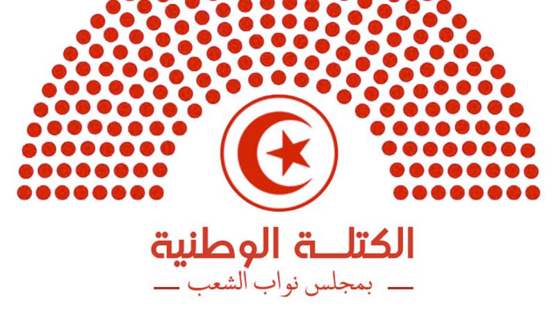 Khaled Gassouma démissionne du Bloc national