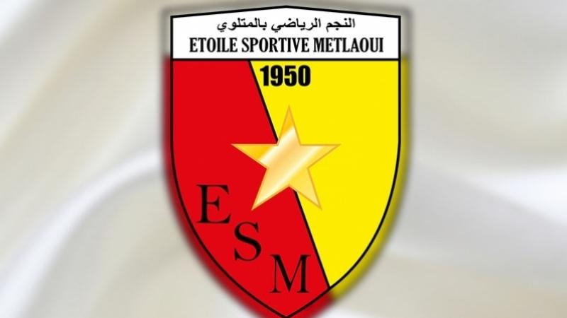Khaled Gharsallaoui signe avec l'ESM