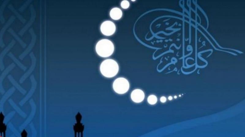 L'Arabie saoudite fête l'aid el-fitr dimanche