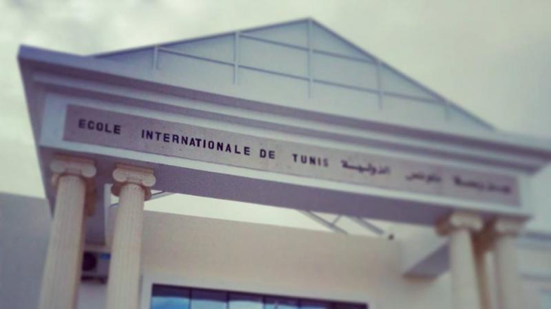 l'École Internationale de Tunis
