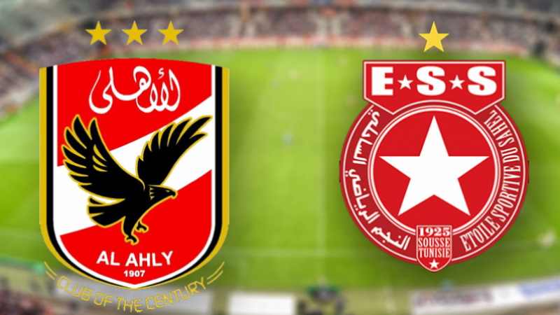 L'ESS condamnée à verser 1,4 million de dollars à Al Ahly