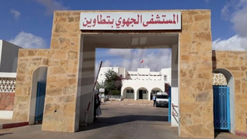 L'Hôpital de Tataouine sans réanimateur et anesthésiste