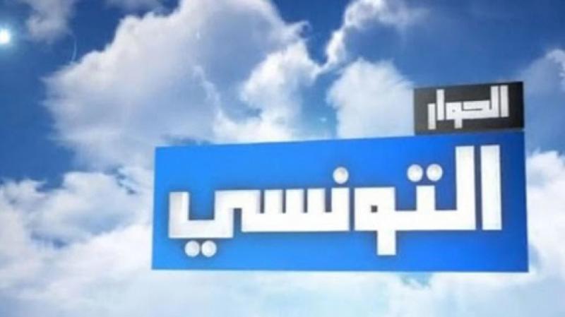 L'uniforme de Tunisair dans Awled Moufia: Al Hiwar Ettounsi précise