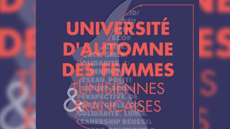 l'Université d'Automne des femmes tunisiennes et françaises