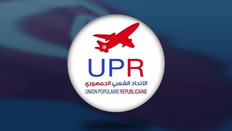 L'UPR rejette l'amendement du décret-loi 116
