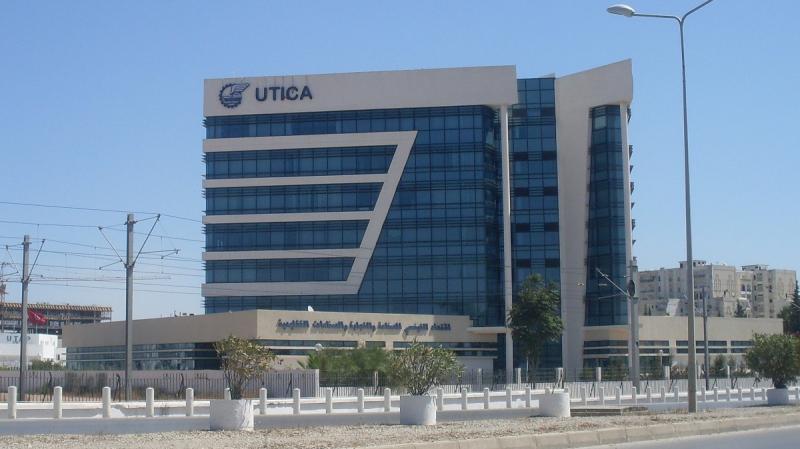 L'UTICA déplore le relèvement du taux directeur à 7.75%