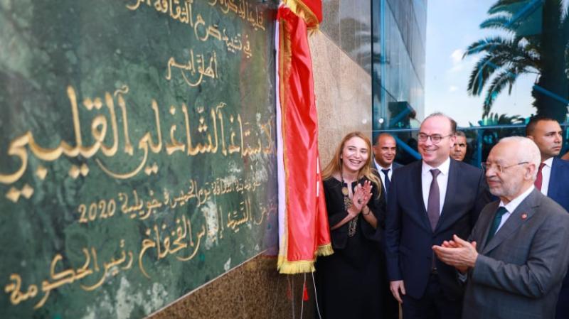 La Cité de la Culture officiellement baptisée au nom de Chedli Klibi