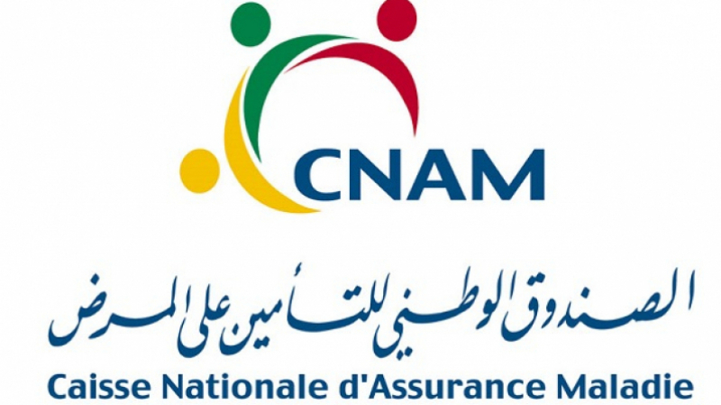 La CNAM dénonce fermement l'agression de ses agents